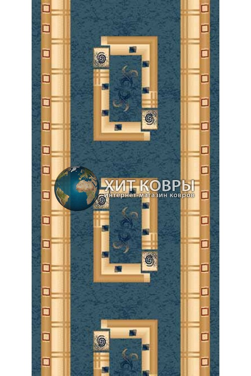 ковер в комнату дорожка 5263 голубой