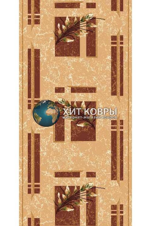 ковер в комнату Sint дорожка 5985 бежевый коричневый